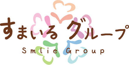 Smile Group(すまいるグループ)|障害福祉サービス事業所(石川県金沢市)